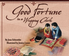 goodfortune_cover_medres